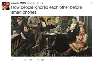 gens qui s ignorent sans smartphone
